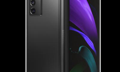До 350 лв. отстъпка на устройства Samsung в онлайн магазина на Vivacom 25