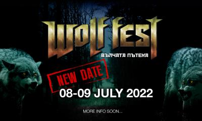 WOLF FEST - Вълчата пътека се отлага 167