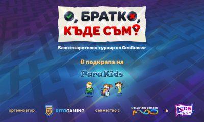 Турнир с кауза с водещ Китодар Тодоров набира средства за 105 деца 129