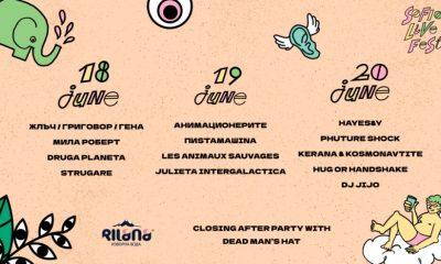 Лошото време налага първите два дни на Sofia Live Festival да бъдат преместени на закрито 61