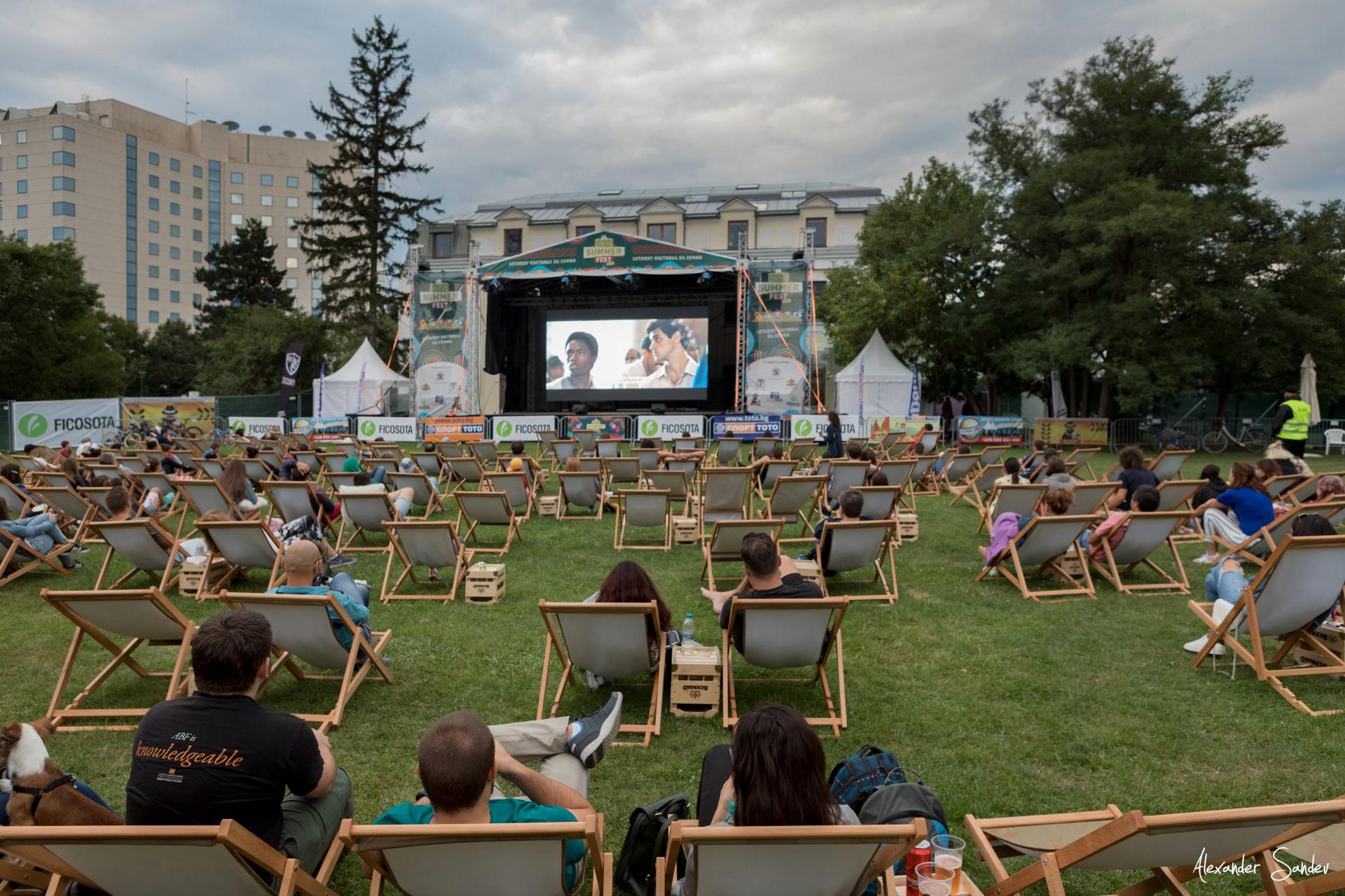 Sofia Summer Fest наближава с 78 дневна културна програма 139