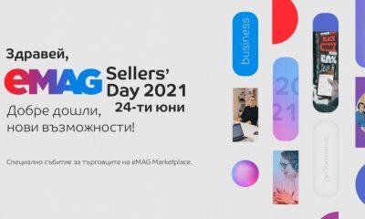 Българският eMAG Marketplace бележи ръст от 47% за една година 187