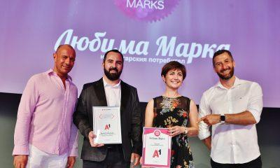 """А1 е """"Любима марка"""" на българите в сферата на """"Телекомуникации и интернет"""" 239"""