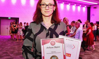 """BILLA Градини е победител в категория """"Иновативни марки – храни и напитки"""" 233"""