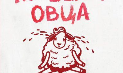 """ЕРА представи """"Не бъди овца. Избавление от терзанията стъпка по стъпка"""" 203"""