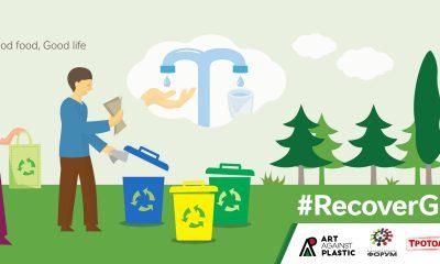 Българската природа лишена от 220 торби боклук за два дни 87
