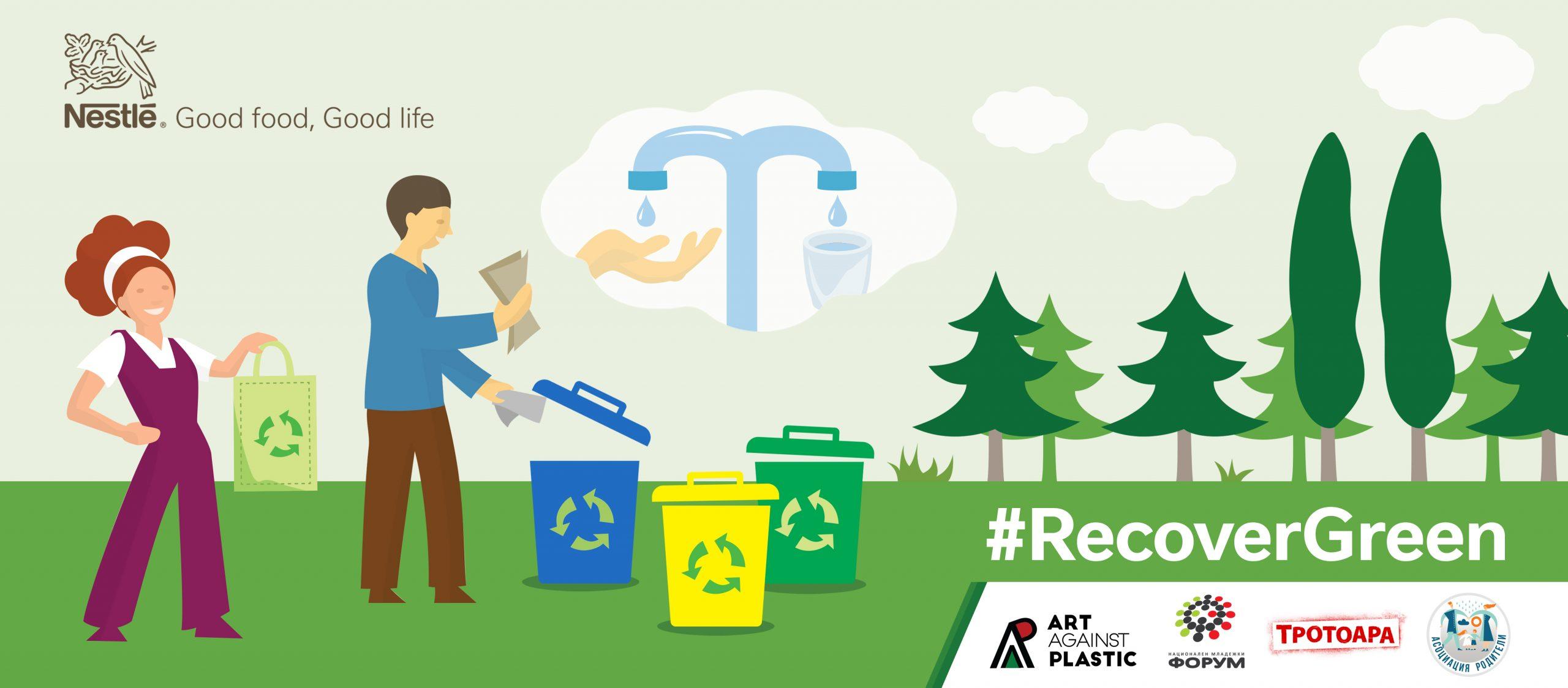 Българската природа лишена от 220 торби боклук за два дни 139
