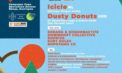 Dusty Donuts и Icicle идват специално за новото издание на Vola open air! 236