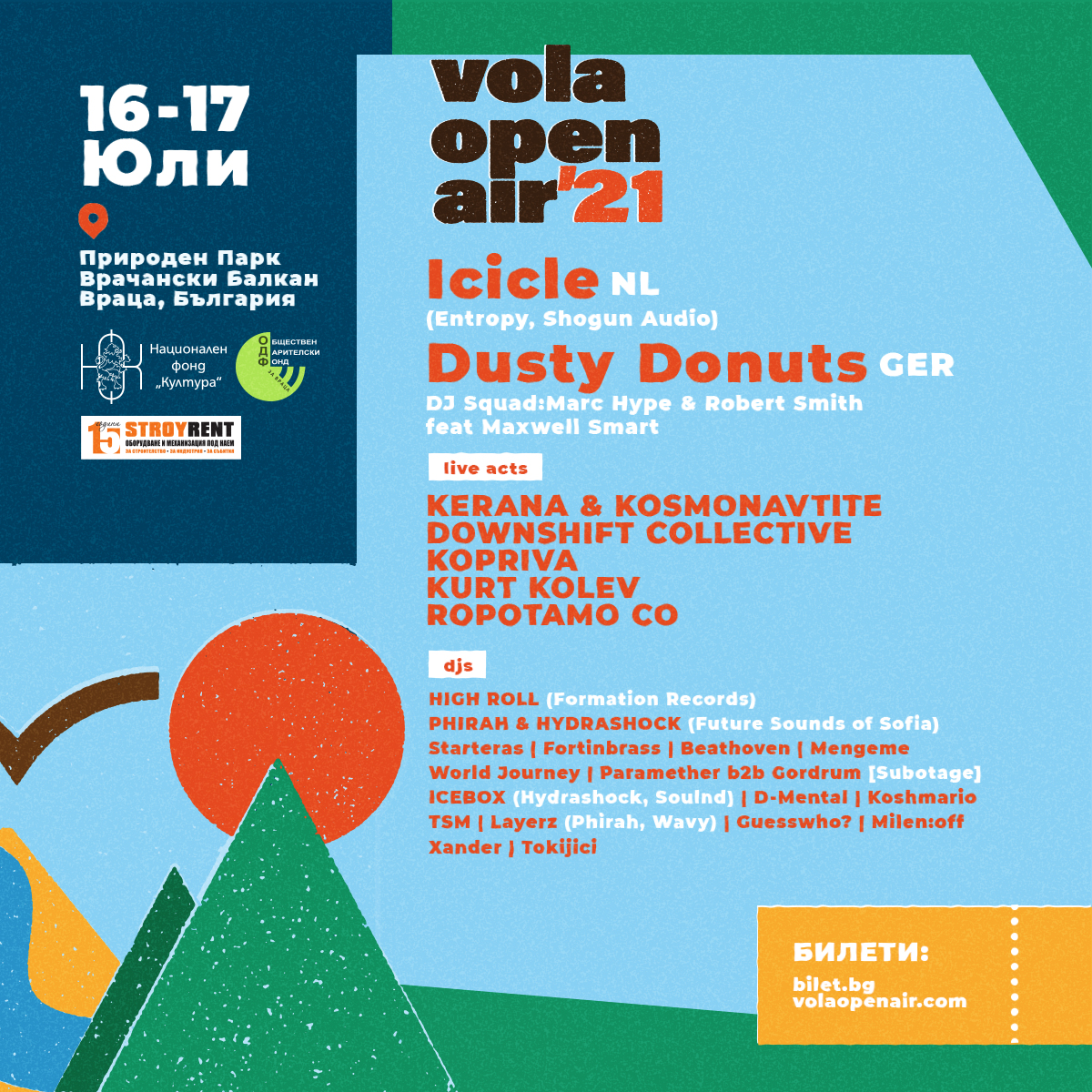 Dusty Donuts и Icicle идват специално за новото издание на Vola open air! 141