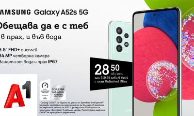 А1 започна продажбите на нов 5G смартфон в средния клас – Samsung Galaxy A52s 5G 133