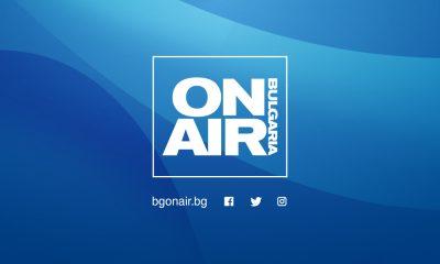 Bulgaria ON AIR със силна програма и разнообразие от предавания през новия тв сезон 156