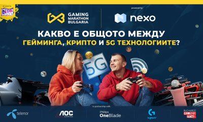 Задава се третото издание на Българския гейминг маратон 59