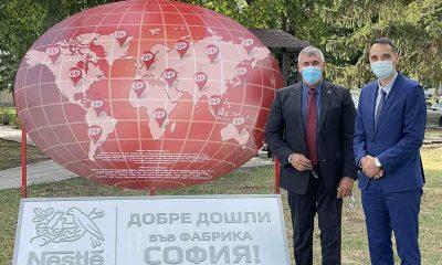 Нестле България спести 14 000 тона въглеродни емисии 83