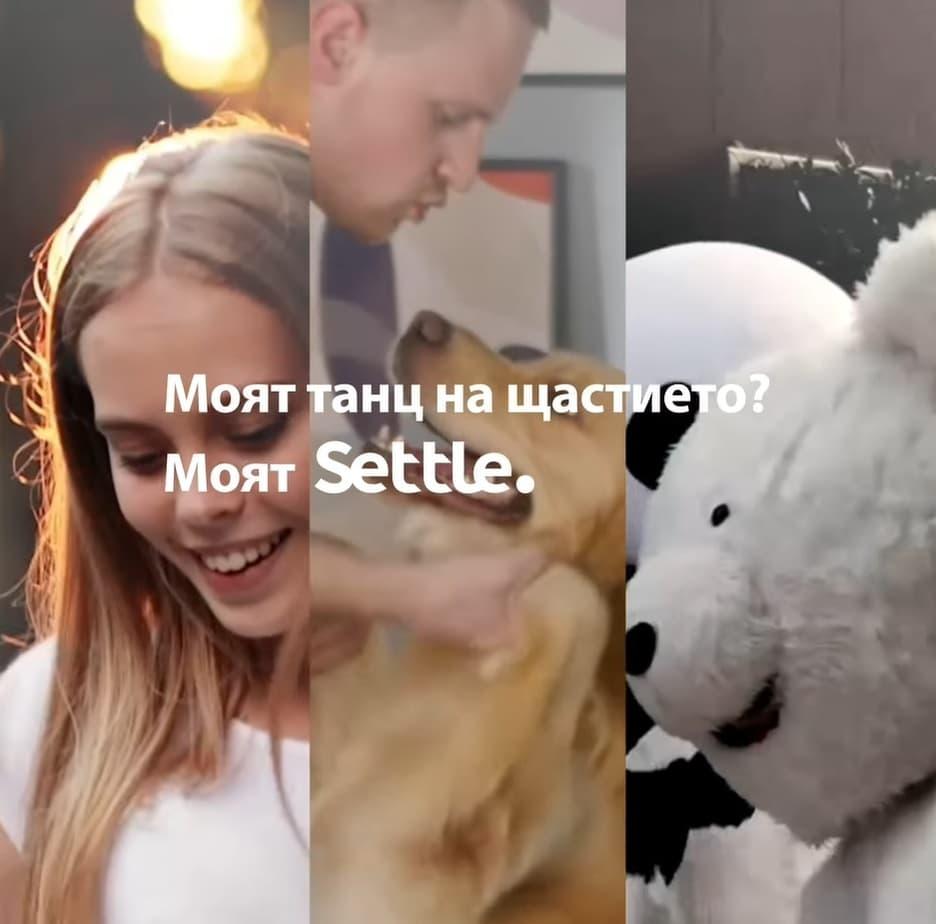 Пет награди от 100 лв. всяка седмица за потребителите на Settle 141