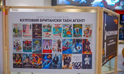 """Оригиналните постери на всички """"Джеймс Бонд"""" в специална изложба в Paradise Center 300"""